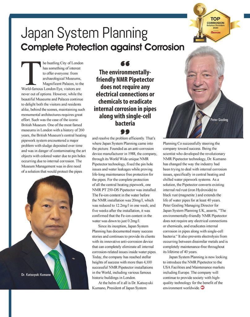 02世界トップ10の防錆技術とNMRパイプテクター®-NMRPT-が評価されました