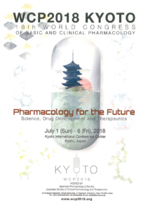 WCP2018 KYOTO 第18回国際薬理学・臨床薬理学会議